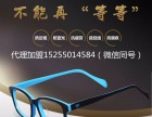爱大爱手机眼镜好卖吗,创业者必看