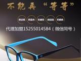 爱大爱手机眼镜怎么购买,真的能防近视吗