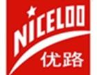 重庆优路教育 消防工程师培训学校