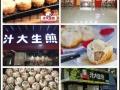 宁波鲜榨果汁珍珠港式奶茶技术加盟投资小利润高