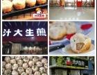 扬州鲜榨果汁珍珠港式奶茶技术加盟投资小利润高