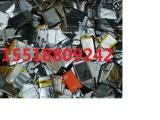 回收废旧锂电池 手机废旧电池