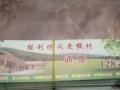 乌龙峡,胜利度假村通票