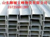 热销热轧H型钢材 Q345B镀锌H型钢