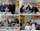 上海生煎培训/小杨生煎技术培训/汁大生煎培训学校哪里有