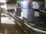 山东碱粉管链式输送机 304材质管链输送机