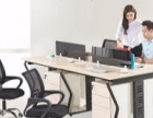 职员办公桌简约现代桌椅组合电脑四人位+4柜