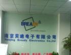 南京发光字 门头 灯箱 广告招牌设计制作安装