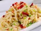 专业陕西小吃培训 肉夹馍 砂锅 烧烤 特色菜
