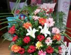 嘉峪关市五一街附近鲜花店电话 嘉峪关市网上预定鲜花