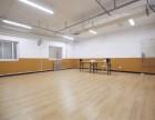 常营 地铁附近排练厅出租 舞蹈房出租 年会排练厅