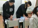沈阳博育家政培训中心开始招生了