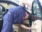 车美洁加盟 洗车 投资金额 1-5万元