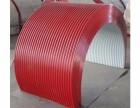 江苏彩钢弧形瓦 彩钢防雨罩 输送机防雨罩 (图)