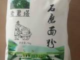 青岛开发区王台镇三角湾散养家禽,优质蛋禽