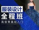 上海黃浦區服裝設計培訓 打板 立裁 理論實戰結合授課