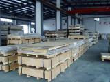 低价销售6061/T6铝板 O态铝板 花纹铝板 5052氧化拉丝