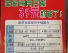 中国电信宽带每月只需39元