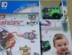 儿童玩具大仓库批发零售