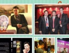 商业心理学导师杨谨源老师莅临洛阳演讲