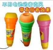 儿童创意玩具话筒 无需电池回音麦克风 四色细回音筒加黑线076784