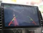 大众丰田日产通用国产安卓智能平板导航记录仪系统高德地图电子狗