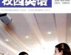 2016年许昌教师评职称论文发表