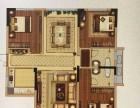 东方御府 3室 2厅2卫 127平米 出售
