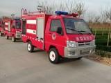 上海新能源电动消防车微型社区水罐消防洒水车