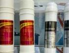 净水器 销售 安装 维修 更换滤芯耗材配件