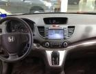本田 CRV 2010款 2.0 自动 两驱都市版极品车,买到赚