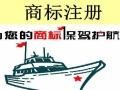滁州怎么注册一个商标?