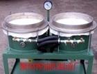 供应食用油滤油机价格,全自动油渣分离设备