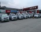 長安新能源電動貨車銷售