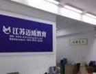 仙林大学城计算机等级考试培训哪家好?迈成教育