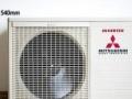 空调移机--拆装--维修--加氟--安装