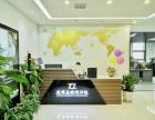 重庆小程序,APP开发网站建设