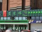全彩单色显屏 门头牌匾 顶楼发光字 楼体亮化工程