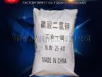 苏州厂家供应工业级磷酸二氢钾 农业用磷酸