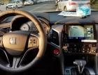 武汉哪里有奔驰安装360全景影像