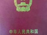 广东江门政府支持智能制造工业用地热卖中,有国土证