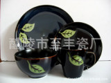 厂家供应炻瓷色釉陶瓷套装 色釉陶瓷杯 炻瓷陶瓷杯