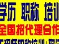中国建筑工程总公司内部职称代理申报