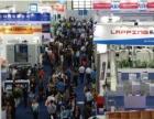2018第十七届中国国际装备制造业博览会