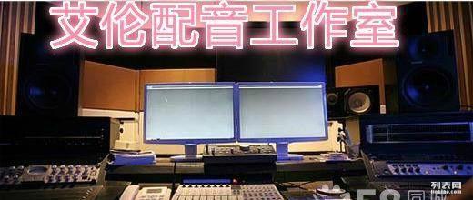 英语翻译,承接各翻译配音工作,各外籍小语种配音