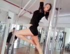 文山钢管舞培训学习钢管舞的几大好处