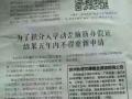 江苏大学本科成教开始招生了