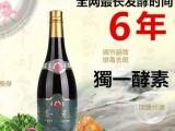 台湾独一酵素原液最长6年酵化瘦身降压抗氧化免疫力进口水果