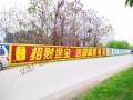 陕西墙体广告 西安墙体广告 蓝田县墙体广告 周至县墙体广告