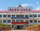 中国国际微商学校